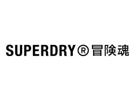 Superdry Gutscheincodes